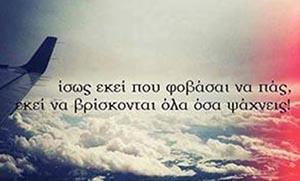 to_ksekinima_kai_i_apofasi_tis_allagis_4_original