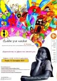 Συναισθηματική ανάπτυξη για παιδιά|Έναρξη 21 Σεπτεμβρίου